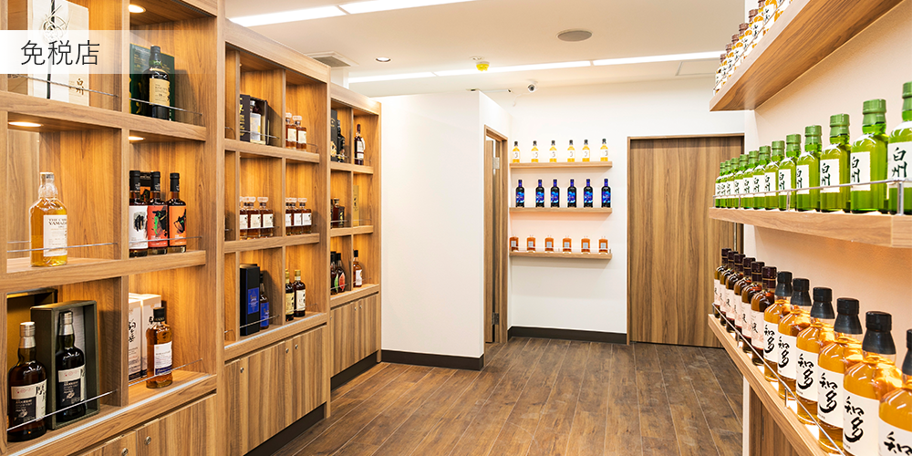 R whisky collectionの店内写真